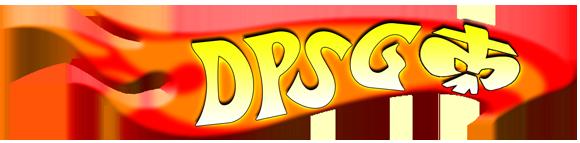Einstieg Schritt 2 (2013) - Learning-by-burning Logo